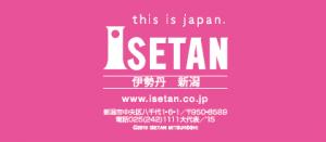 伊勢丹ロゴ