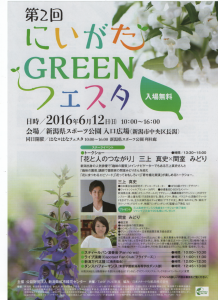 Scan_20160507 (2)