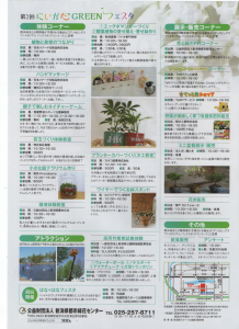Scan_20160507 (3)